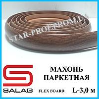 Порог на пол шириной 40 мм Salag Flex Board, 3,0 м Махонь паркетная
