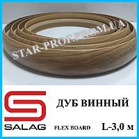 Порог из термопластика шириной 40 мм Salag Flex Board, 3,0 м Дуб винный