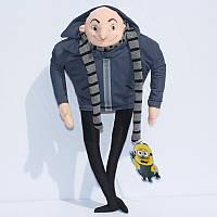 Грю игрушка из Гадкий Я коллекционная антигероя трилогии мультфильма «Гадкий Я» 1,2,3, 40 см