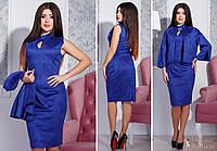 Костюм женский сарафан +пиджак