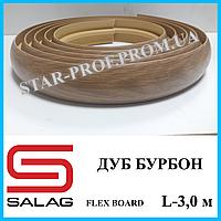 Порог для стыка плитки и ламината по радиусу шириной 40 мм Salag Flex Board, 3,0 м Дуб бурбон