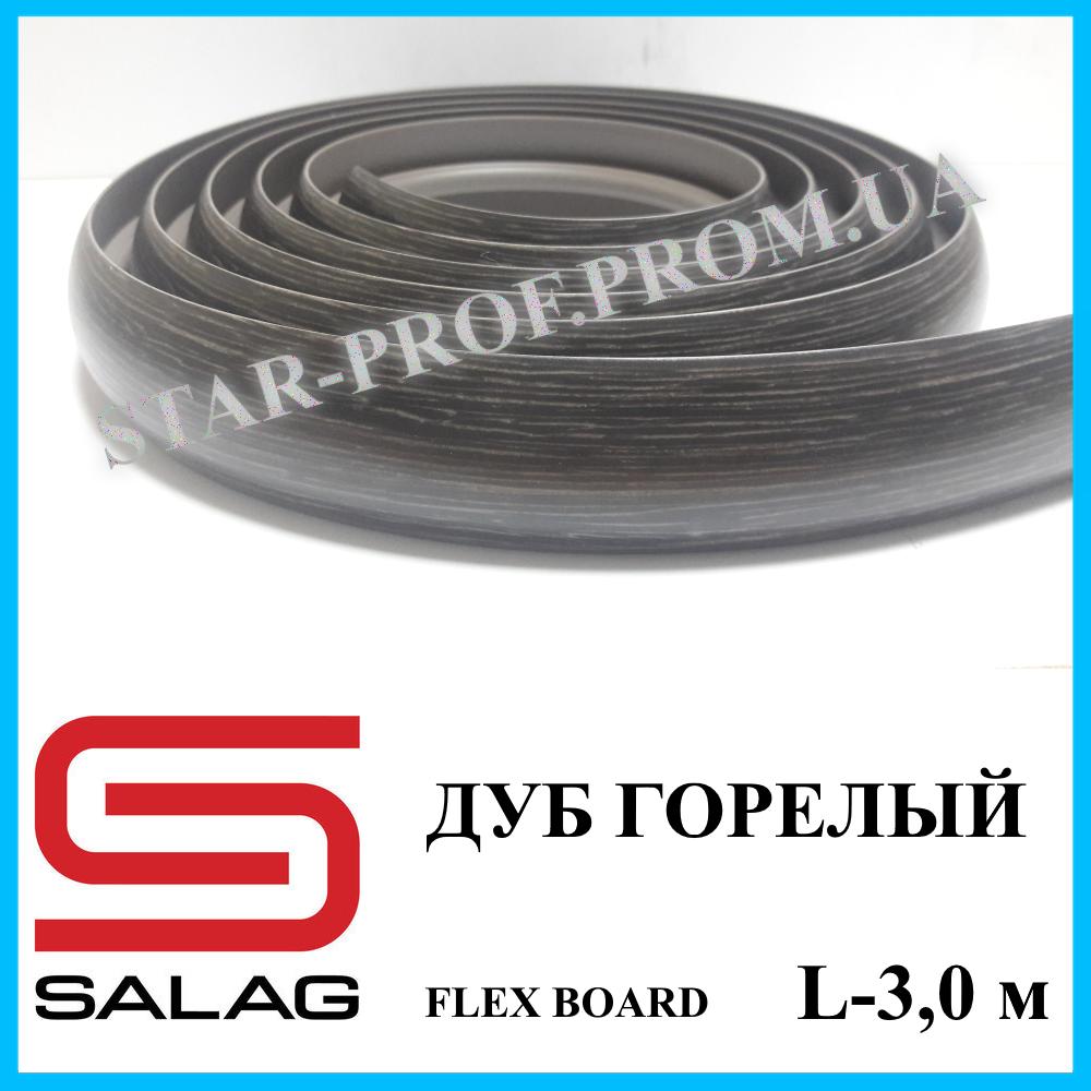 Радиусный порожек шириной 40 мм Salag Flex Board, 3,0 м Дуб горелый