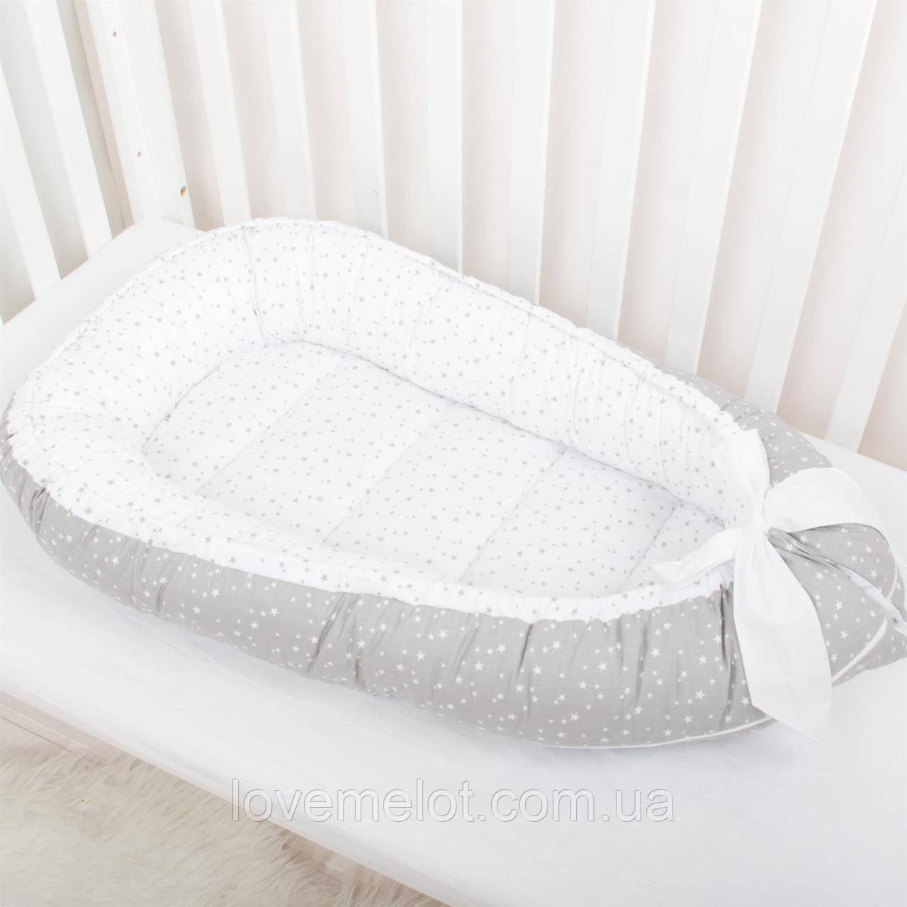 """Гнёздышко для новорожденных со съёмным чехлом """"Звездная пыль"""""""