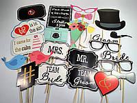Фотобутафория Свадебная, 22 предмета