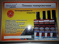 Пленка Тонировочная Guard 75 cм 3 метра ,5% пленка для тонировки стекол. Антицарапка