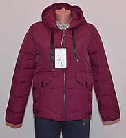 Молодежная демисезонная куртка 736