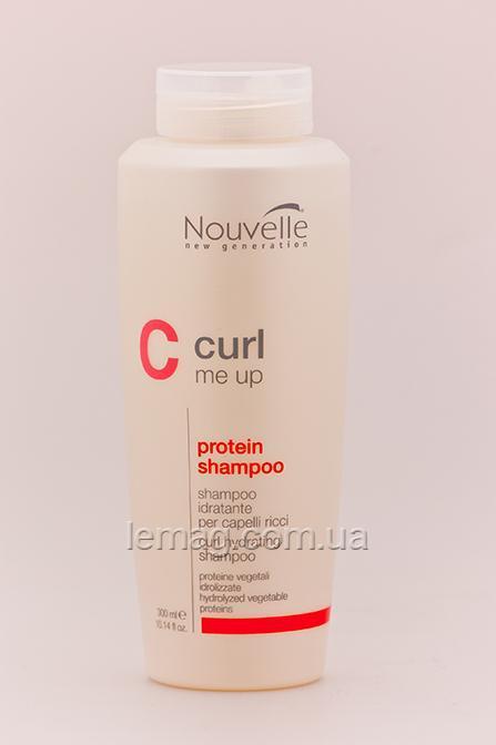 Nouvelle Curl Me Up Protein Shampoo Питающий протеиновый шампунь для поврежденных волос, 250 мл