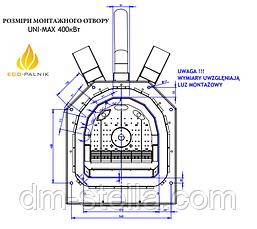 Пеллетная горелка 400 кВт Eco-Palnik серия UNI-MAX (Польша), фото 2