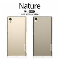 TPU чехол Nillkin Nature Series для Sony Xperia XA1 Plus / XA1 Plus Dual