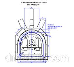 Пеллетная горелка 500 кВт Eco-Palnik серия UNI-MAX (Польша), фото 2