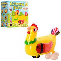 Курица 20259  несет яица, 17см, муз, на бат-ке, в кор-ке, 15,5-10-15см