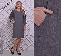 Пряма сукня з щільного трикотажу з карманами