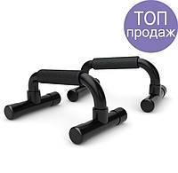 Упоры для отжиманий Hop-Sport black для дома и спортзала , Львов