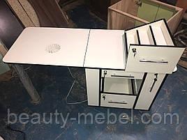 Маникюрный стол с выдвижным ящиком для лаков и мощной вытяжкой