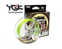 Шнур YGK G-Soul X8 Upgrade 200м #0.6 14lb/6.35кг