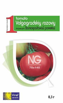 Семена томатов Волгоградский розовый 0,3 г, Империя семян, фото 2