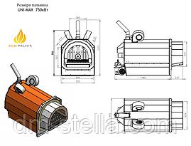 Пеллетная горелка 750 кВт Eco-Palnik серия UNI-MAX (Польша), фото 3