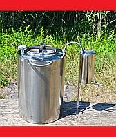 Емкость 30 литров + нержавеющий дистиллятор