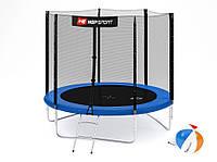 Батут Hop-Sport 8ft (244cm) blue с внешней сеткой  для дома и спортзала, Львов