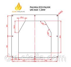 Пеллетная горелка 1500 кВт Eco-Palnik серия UNI-MAX (Польша), фото 2
