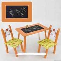Детский столик с двумя стульчиками, меловой поверхностью Зайчик С 024