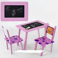 Детский столик с двумя стульчиками, меловой поверхностью Котик С 065
