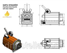 Пеллетная горелка 400 кВт Eco-Palnik серия UNI-MAX (Польша), фото 3