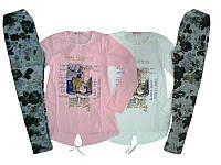 Стильные весенние комплекты для девочек (лосины + туника) подростковые. В остатке 128,134 - розовый., фото 1