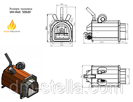 Пеллетная горелка 500 кВт Eco-Palnik серия UNI-MAX (Польша), фото 3