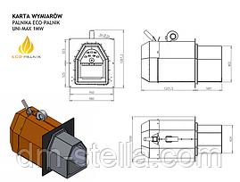 Пеллетная горелка 1000 кВт Eco-Palnik серия UNI-MAX (Польша), фото 3