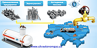 Газовый теплогенератор, газоснабжение предприятия, автономное газоснабжение пропан-бутан, газовая горелка