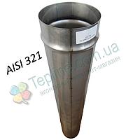 Труба для дымохода 130 мм; 1 мм; 1 метр из нержавейки AISI 321 - «Stalar»