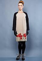 Элегантное женское пальто по низу украшено ярким цветочным рисунком V-g Азия
