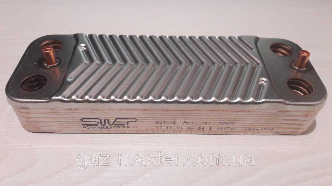 Вторичный теплообменник Saunier Duval ThemaClassic, Combitek, Semia 12 пластин