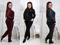 Женский спортивный костюм №805-1  48+++