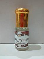 Египетские масляные духи (Таж сунсет) .3 мл.