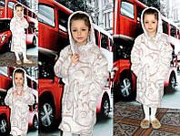 Светлый халат детский Теплый с капюшоном