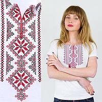 Белая футболка вышиванка Геометрия красная