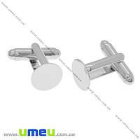 Основа для запонок с площадкой 10 мм, 16х18 мм, Темное серебро, 2 шт (OSN-018204)