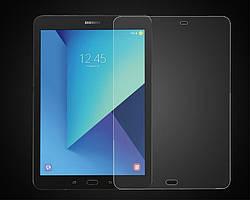 Защитное стекло Samsung TAB S3 T820 / T825 0.26mm 9H