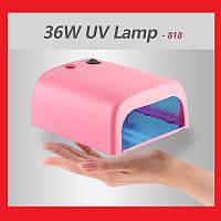 UV лампа для маникюра 36 Вт JD 818