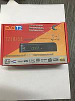 U2C\UCLAN T2 HD SE Internet