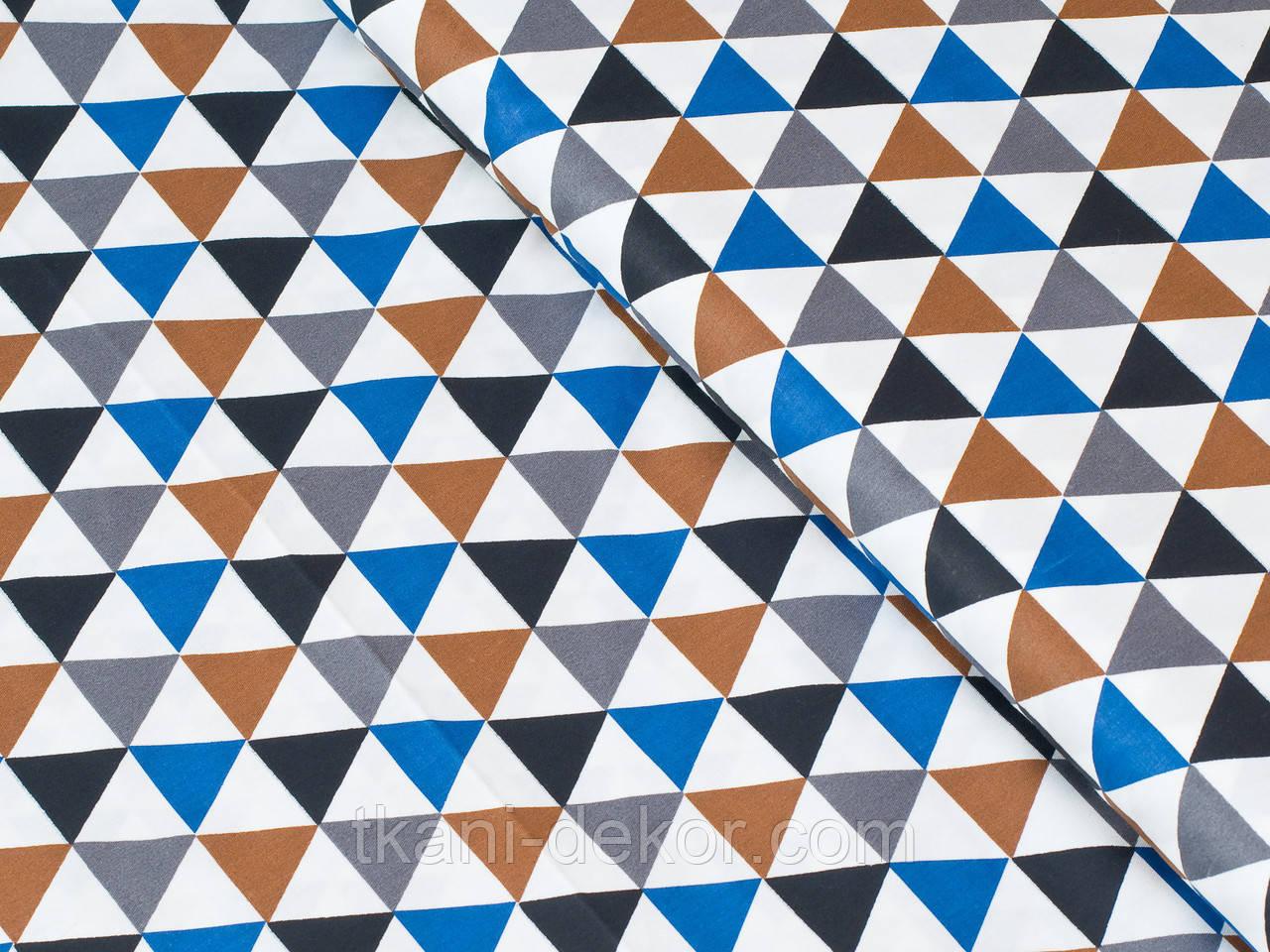 Сатин (хлопковая ткань) треугольники
