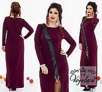 Женское платье креп дайвинг + эко кожа (48-54) цвета в ассортименте