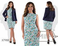 Красивый женский комплект(пиджак+платье),батал р. 48,50,52,54  Фабрика Моды
