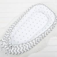 """Мягкая кроватка,гнёздышко для новорожденных,защита в кроватку со съёмным чехлом """"Звездный зиг-заг"""", фото 1"""