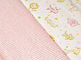 Сатин (хлопковая ткань) розовые слоники, фото 3