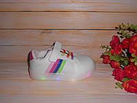 Кроссовки для девочки с мигающей подошвой р26,27 ТМ CBT