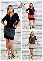 Жакет 770305 от 42 по 74 размер женский батал черный синий коричневый большого размера деловой на работу