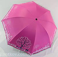 """Механический зонт обратного сложения с куполом 105 см. от фирмы """"Yuring"""""""